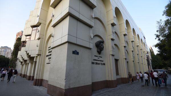 Театр русской драмы в Баку - Sputnik Азербайджан