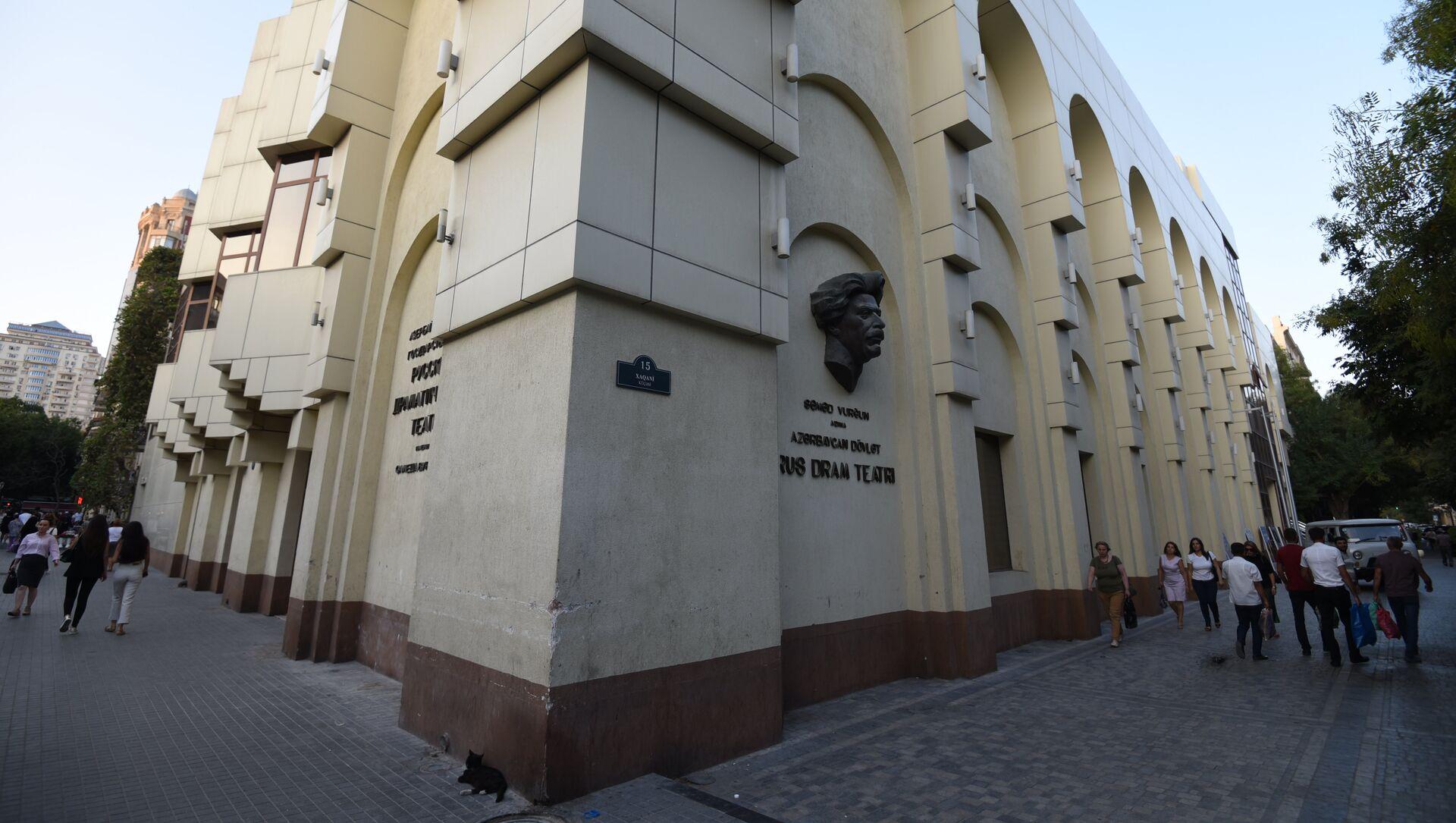 Театр русской драмы в Баку - Sputnik Азербайджан, 1920, 25.09.2021