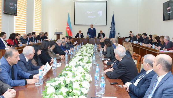 В UNEC состоялась посвященная 100-летию геноцида азербайджанцев научно-практическая конференция на тему Геноцид 31 марта: жестокое преступление, направленное против человечества - Sputnik Азербайджан