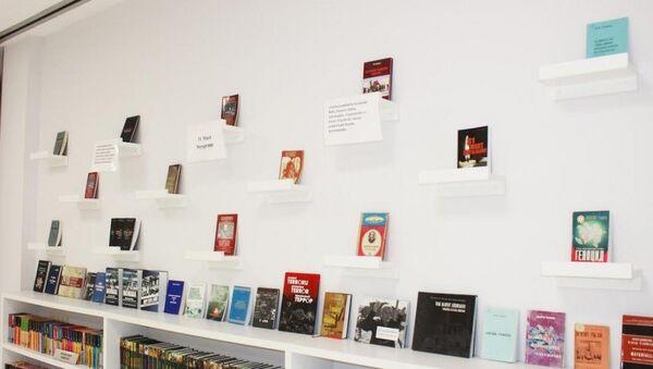 Mərkəzi Elmi Kitabxanada 31 mart soyqırımına həsr olunan sərgi - Sputnik Azərbaycan