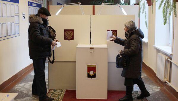 Голосование в Кемерово, архивное фото - Sputnik Азербайджан