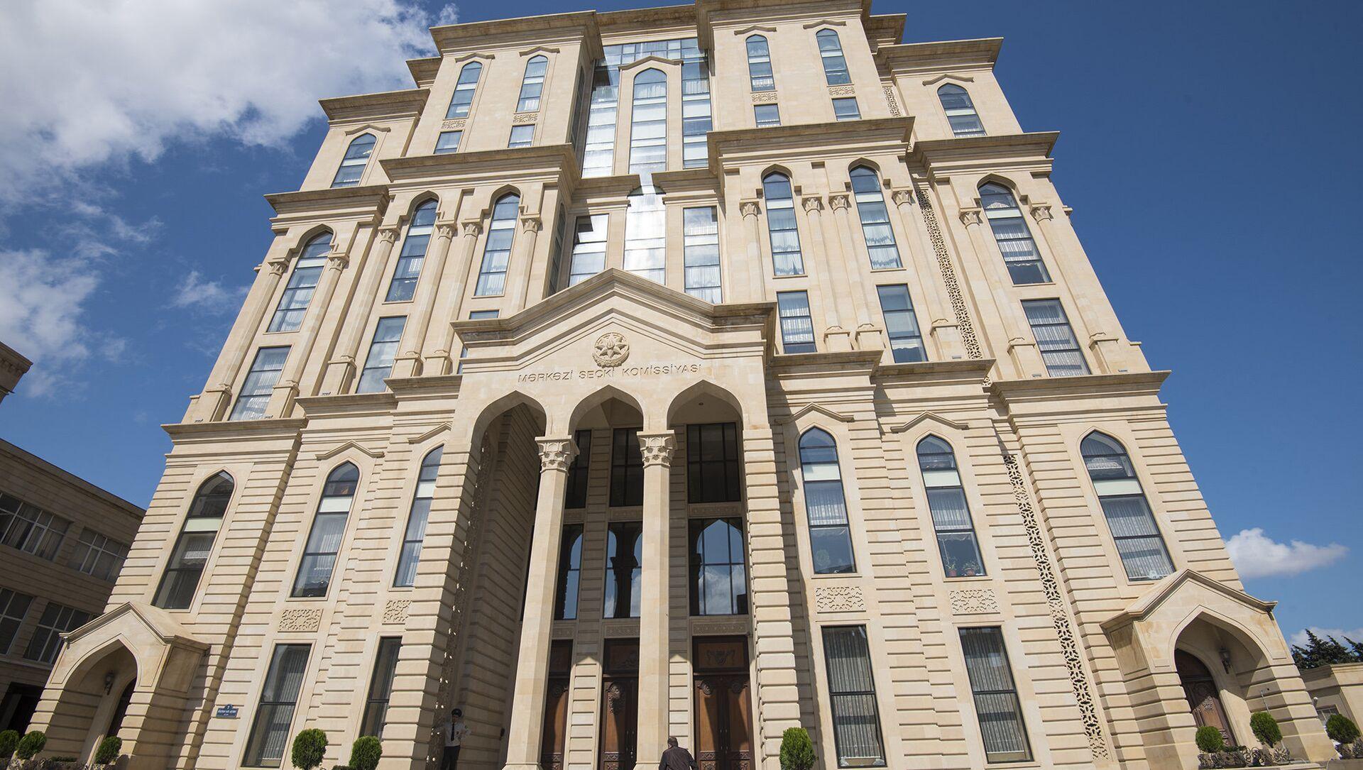 Здание Центральной избирательной комиссии Азербайджана  - Sputnik Азербайджан, 1920, 03.09.2021