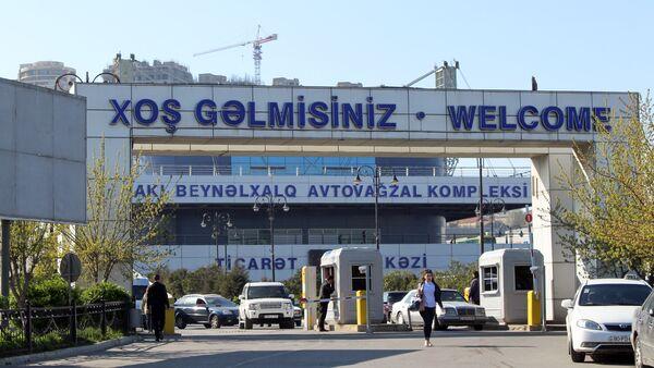 Бакинский международный автовокзальный комплекс - Sputnik Азербайджан