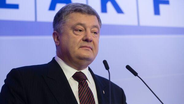 Президент Украины Петр Порошенко - Sputnik Азербайджан