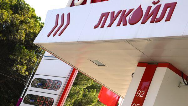 Автозаправочная станция Лукойл - Sputnik Азербайджан