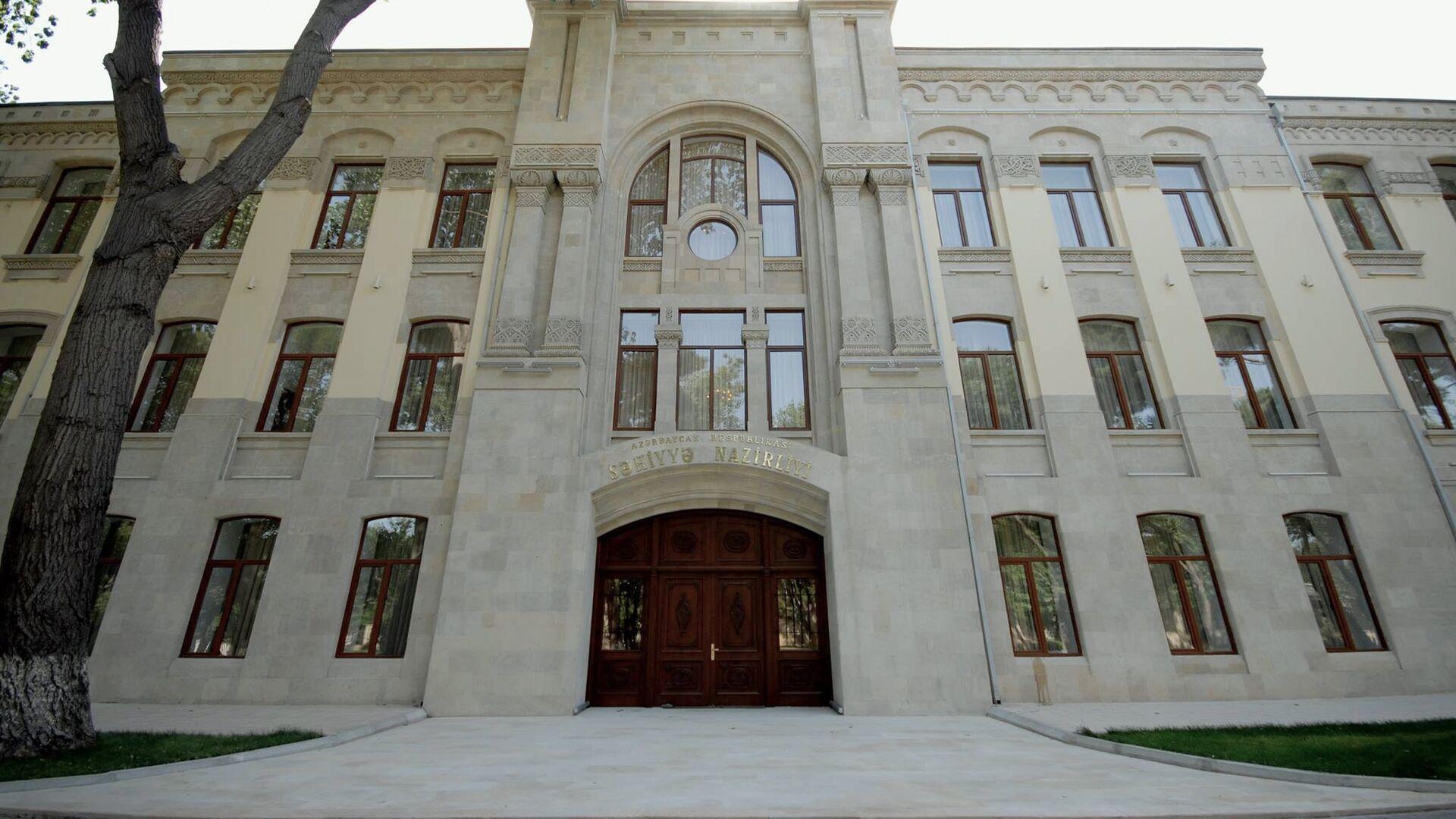 Səhiyyə Nazirliyinin binası, arxiv şəkli - Sputnik Azərbaycan, 1920, 04.10.2021
