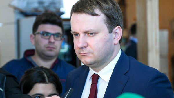 Министр экономического развития РФ Максим Орешкин. Баку, 23 апреля 2018 года - Sputnik Azərbaycan