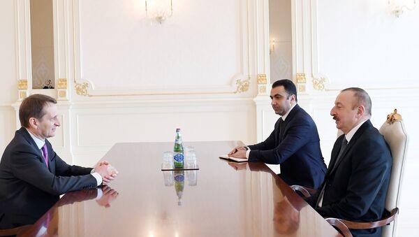 Президент Ильхам Алиев принял директора Службы внешней разведки России - Sputnik Азербайджан