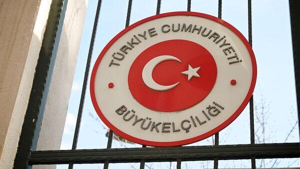 Посольство Турции в Грузии - Sputnik Азербайджан