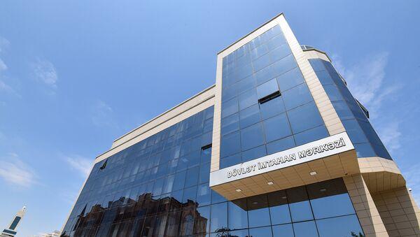 Dövlət İmtahan Mərkəzinin binası - Sputnik Azərbaycan