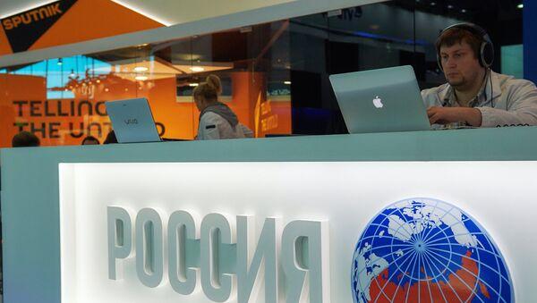 Подготовка к открытию Петербургского экономического форума - Sputnik Азербайджан