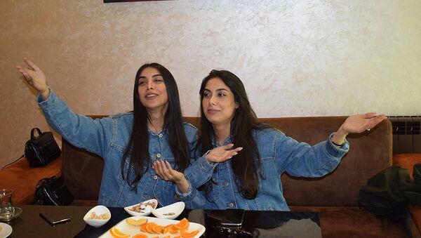 Сестры Севиль и Севиндж - Sputnik Азербайджан