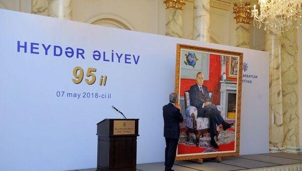 ПЕА провела мероприятие в честь 95-летия Гейдара Алиева - Sputnik Азербайджан