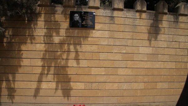 Мемориальная доска капитану Шамсулле Алиеву в Дербенте - Sputnik Азербайджан
