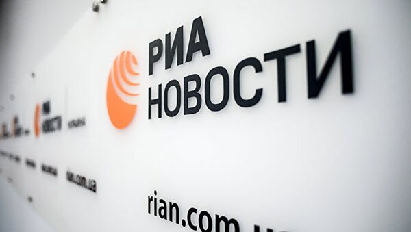 Логотип РИА Новости Украина - Sputnik Азербайджан