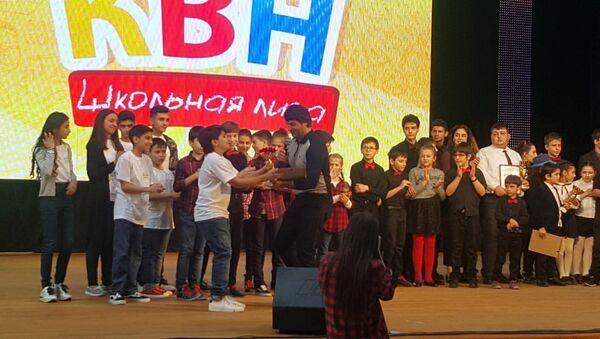 Сборная Азербайджанской юниор лиги приняла участие на первом Международном фестивале детских команд КВН, который прошел в Махачкале - Sputnik Азербайджан