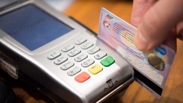 Оплата покупки на POS-терминале - Sputnik Азербайджан