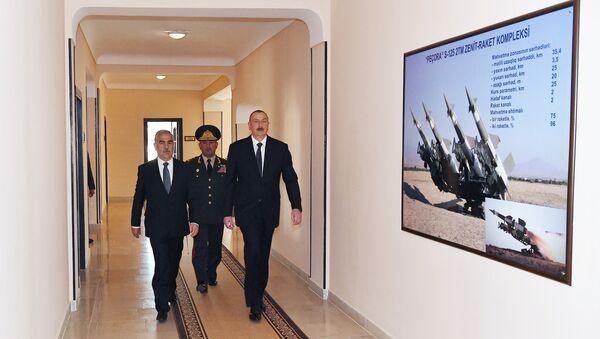 Президент Азербайджана Ильхам Алиев в учебно-образовательном центре Н-ской воинской части Отдельной общевойсковой армии, Нахчыванская Автономная Республика, 16 мая 2018 года - Sputnik Азербайджан