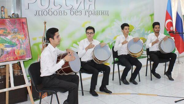 В РИКЦ прошел концерт, посвященный 100-летию Азербайджанской Демократической Республики - Sputnik Азербайджан