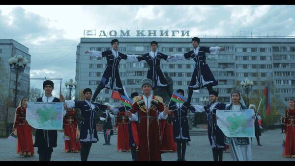 Одлар Юрду - танец в честь 100-летия - Sputnik Азербайджан