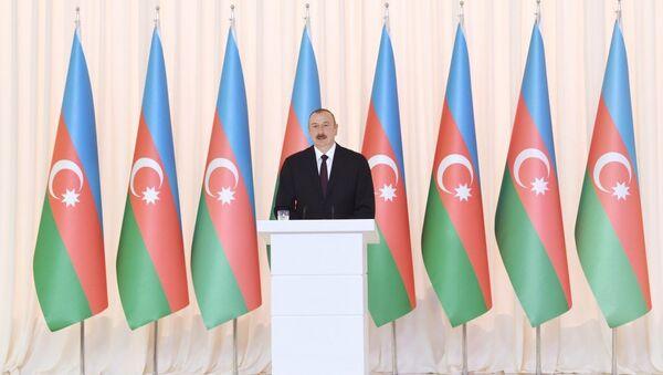 Выступление президента Азербайджана Ильхама Алиева - Sputnik Азербайджан