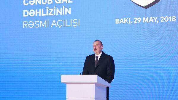 Президент Ильхам Алиев принял участие в церемонии официального открытия Южного газового коридора - Sputnik Азербайджан
