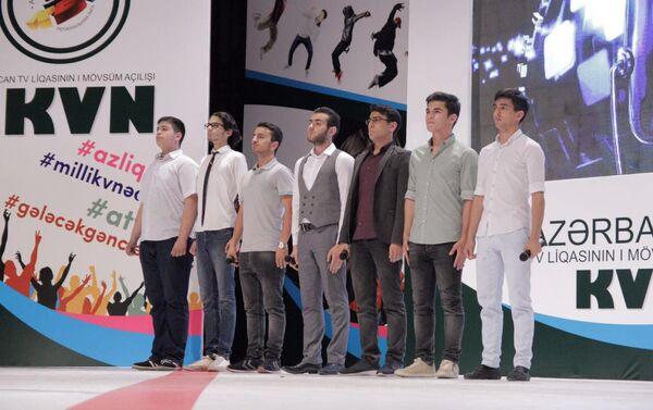 В Баку состоялось открытие Республиканской ТВ-Лиги КВН - Sputnik Азербайджан