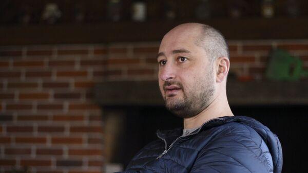 Российский журналист Аркадий Бабченко, фото из архива - Sputnik Азербайджан