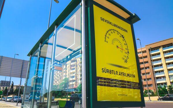 Новый остановочный павильон, установленный Бакинским транспортным агентством - Sputnik Азербайджан