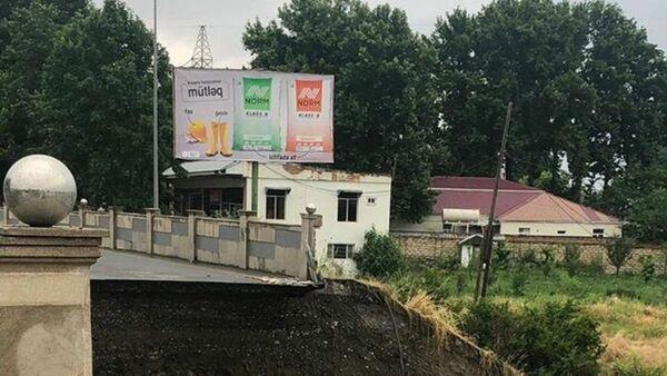 Текущее состояние моста через реку Гейчай - Sputnik Азербайджан