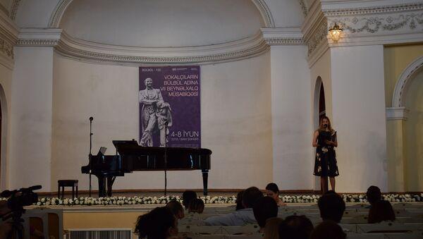 Открытие VII Международного конкурса вокалистов имени Бюльбюля в Азербайджанской государственной филармонии - Sputnik Азербайджан