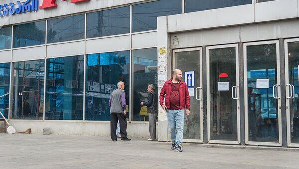 Закрытая в связи забастовкой станция метро Авлабари - Sputnik Azərbaycan