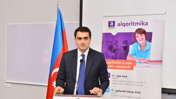 Мероприятие, посвященное первой годовщине проекта Цифровые навыки - Sputnik Азербайджан