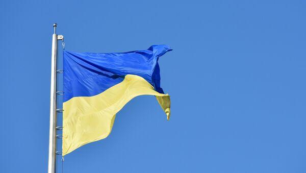 Ukraynanın bayrağı - Sputnik Azərbaycan