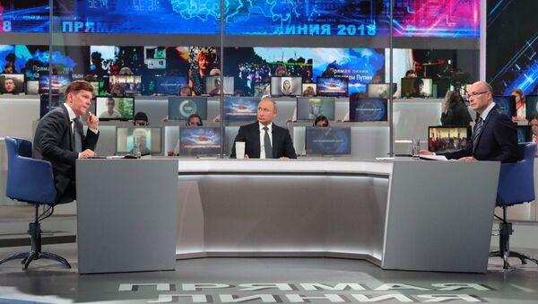 Прямая линия с президентом России Владимиром Путиным - Sputnik Азербайджан