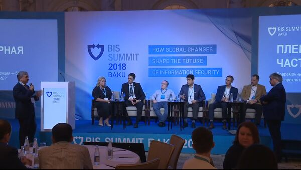Конференция Business Information Security Summit Baku 2018 - Sputnik Азербайджан