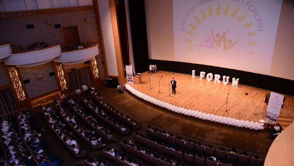 I форум бакинских школьников - Sputnik Азербайджан