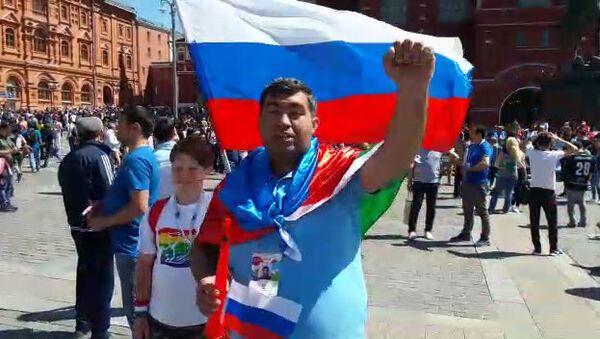 Азербайджанец в сердце мундиаля: салам, Баку, удачи, Россия - Sputnik Азербайджан