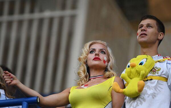 Болельщики сборной Хорватии перед матчем группового этапа чемпионата мира по футболу между сборными Хорватии и Нигерии - Sputnik Азербайджан