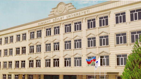 Sumqayıt Dövlət Universiteti - Sputnik Azərbaycan