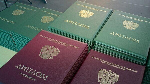Дипломы МГУ имени М.В.Ломоносова - Sputnik Азербайджан