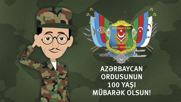 Cəbiş müəllim Azərbaycanın 100 yaşlı ordusu barədə - Sputnik Azərbaycan