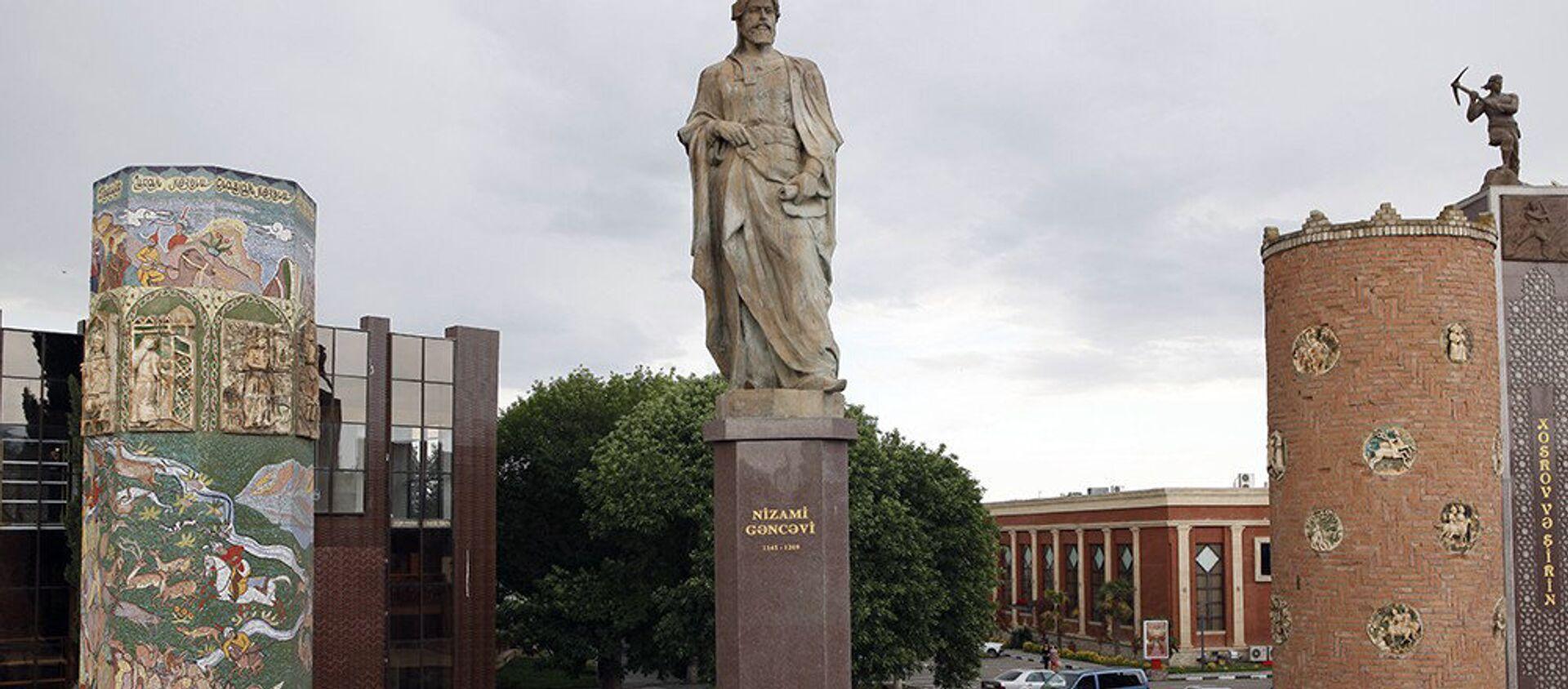 Памятник Низами Гянджеви в городе Гянджа - Sputnik Азербайджан, 1920, 09.03.2021