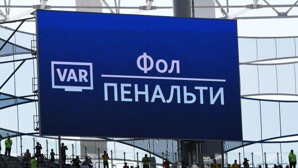 Сообщение об использовании судей-видеоассистентов (VAR) на матче группового этапа чемпионата мира по футболу - 2018 между сборными Швеции и Республики Корея - Sputnik Азербайджан