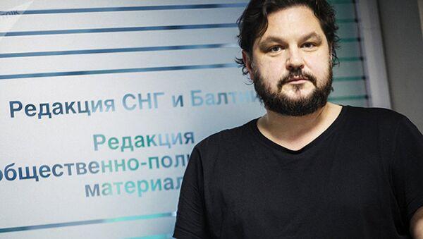 Шеф-редактор Sputnik Латвия Валентинс Роженцовс - Sputnik Azərbaycan