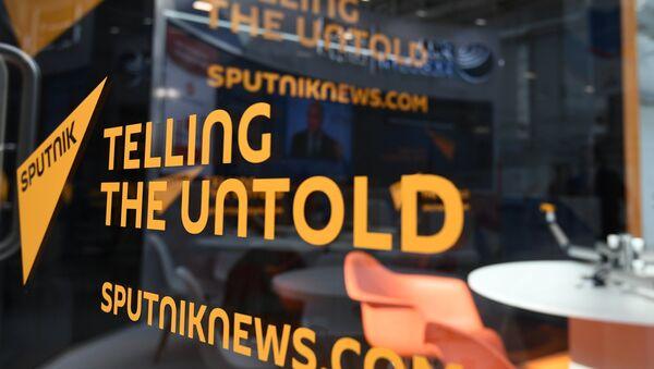 Логотип Международного информационного агентства и радио Sputnik - Sputnik Азербайджан
