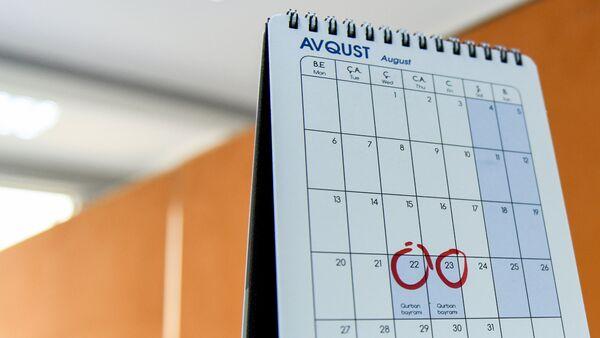 Календарь на Август 2018 года - Sputnik Азербайджан