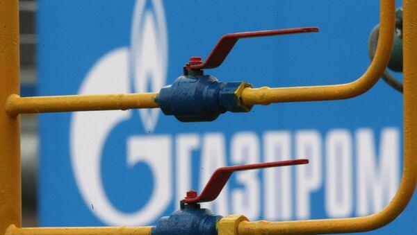 ОАО Газпром - Sputnik Азербайджан
