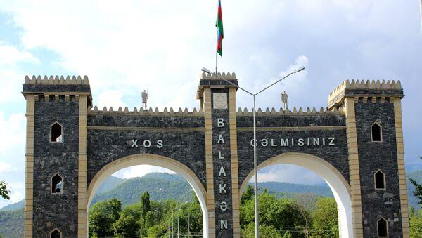 Balakən rayonu  - Sputnik Azərbaycan