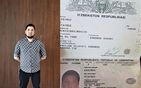 Каримов Атайбек Мирзаибрагимович - Sputnik Азербайджан